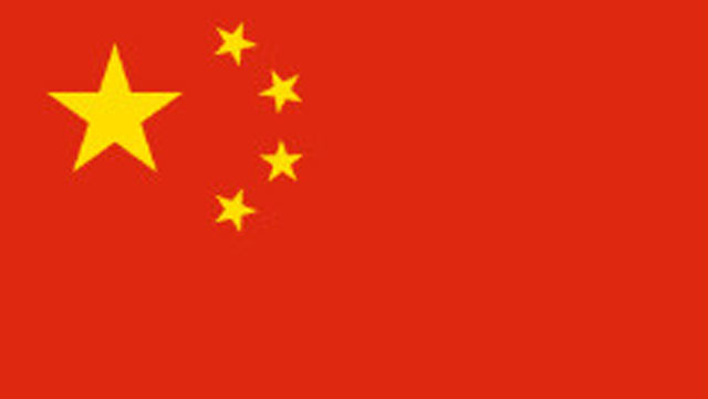 Chinese Flag (International Press Room)